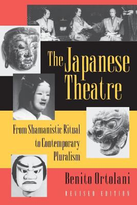 The Japanese theatre